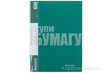 "Папка 2 кольцах BRAUBERG ""Стандарт"", 25 мм, зеленая, до 170 листов, 0, 8 мм,"