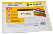 "Папка-конверт на молнии BRAUBERG ""Smart"", А5 240*175мм, карман для визитки, 0, 15мм, 221857"