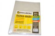 Папки-файлы перфорир А4+ BRAUBERG, гладкие, 0, 110 мм, 50 шт/уп