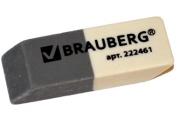 Ластик BRAUBERG 41*14*8 мм, серо/белая, в картонном дисплее, 222461