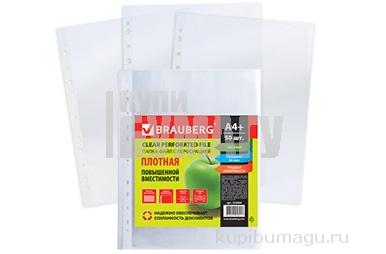 Папки-файлы перфорированные А4+ BRAUBERG, КОМПЛЕКТ 50 шт, гладкие, ПЛОТНЫЕ, 60 мкм, 223084