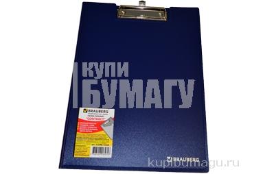 Папка-планшет плотн., с верх. прижимом и крышкой синий А4 до 80л, 1, 5мм, BRAUBERG Contract 223488