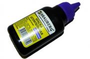 Краска штемпельная BRAUBERG фиолетовая 45 мл, на водной основе, 223596