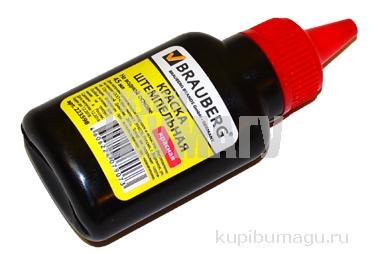 Краска штемпельная BRAUBERG красная 45 мл, на водной основе, 223598