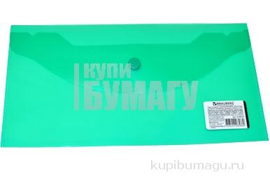 Папка-конверт с кнопкой BRAUBERG 250*135мм, прозр, зеленая, 0, 15мм, 224029