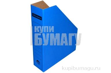 Лоток вертик гофро 75 мм А4  синий 700 листов