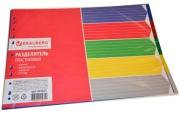 Разделитель пластиковый BRAUBERG А3, 5 листов, без индексации, горизонтальн, Цветной, РОССИЯ, 225631
