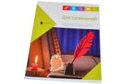 """Тетрадь предметная 36л. ArtSpace """"Яркие символы"""" - Для сочинений"""