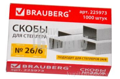 Скобы для степлера BRAUBERG №26/6 1000шт., 225973