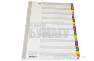 Разделитель картонный А4, 20 листов, алфавитный А-Я, 225*297мм, HATBER, 4AR_12005 (М224809)