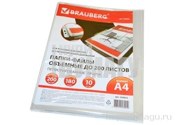 Папки-файлы перфорированные ОБЪЕМНЫЕ до 200 л А4BRAUBERG, КОМПЛЕКТ 10шт., 0, 18 мм, 226833
