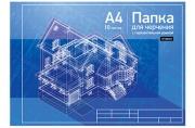 Папка для черчения ArtSpace, 10л., А4, с горизонтальной рамкой, 160г/м2