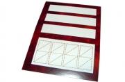Ценники - картон - 60х80 Арт. 2280