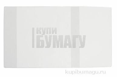 Обложка 300х580 мм для учебников, тетрадей А4, контурных карт, атласов, ПЭ ПИФАГОР, универсальная, 90 мкм, 229394