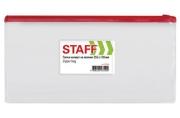 Папка-конверт на молнии МАЛОГО ФОРМАТА (255х130 мм), карман для визиток, прозрачная, 0, 12 мм, STAFF, 229549