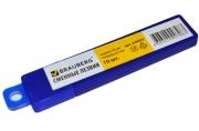 Лезвия для ножей BRAUBERG, КОМПЛЕКТ 10 шт., 18мм, толщина лезвия 0,5 мм, в пластиковом пенале,