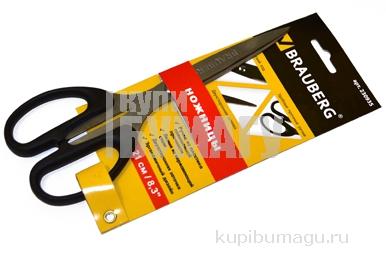 """Ножницы BRAUBERG """"Classic"""", 210 мм, классич. формы, чер, 2-х сторон. заточка, карт. упак с подвес,"""