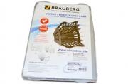 Лоток 7-ми секционный, BRAUBERG-SMART, серый