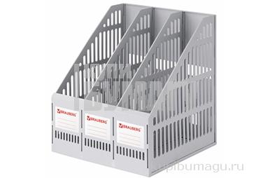 """Лоток вертикальный для бумаг BRAUBERG """"SMART-MAXI"""" (254х255х297 мм), 3 отделения, сетчатый, сборный, серый, 231524"""