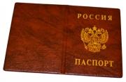 """Обложка """"Паспорт России"""" вертикальная ПВХ, цвет коричневый, ДПС, 2203. В-104"""