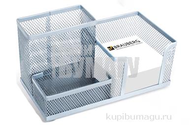 "Подставка-органайзер металлическая, 3 секции, BRAUBERG ""Germanium"", 102х186х95мм, серебр, 231987"