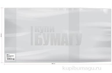 Обложка 255*490 для учебников Биология, Экономика, Букварь, универсальная, ArtSpace, ПВХ 120мкм, ШК