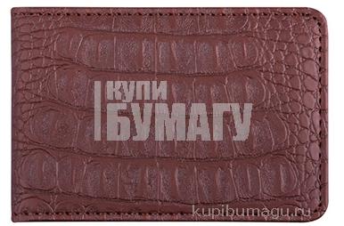 "Визитница однорядная BRAUBERG ""Cayman"", на 20 визиток, под кожу крокодила, коричневая, 232068"