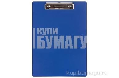 """Доска-планшет BRAUBERG """"NUMBER ONE"""" с прижимом А4 (228х318 мм), картон/ПВХ, СИНЯЯ, 232217"""
