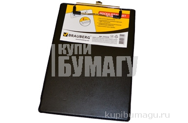 """Доска-планшет BRAUBERG """"NUMBER ONE A5"""" с верхним прижимом, 15, 8*23см, картон/ПВХ, черная,"""