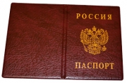 Обложка на паспорт Россия, бордовый