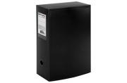 Короб архивный (330х245мм), 100 мм, пластик, разборный, до 900 л, черный, 0, 9мм, BRAUBERG Energy, 236854