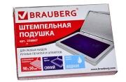 Штемпельная подушка синяя краска 100*80 мм (рабочая поверхность 90*50 мм), BRAUBERG, 236867