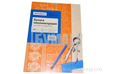 Бумага масштабно-координатная А4 16л., оранжевая, на скрепке OfficeSpace,