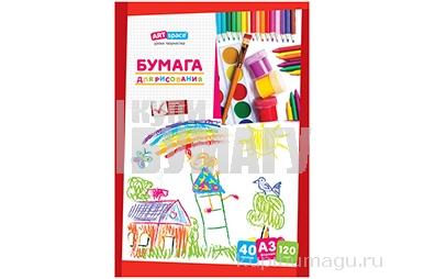 Папка для рисования А3, ArtSpace, 40л., 120г/м2