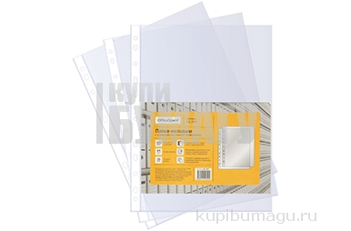 Файл А4 гладкий 30мкм с перфорацией OfficeSpace