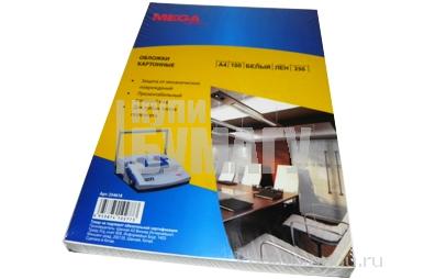 Обложки для переплета картонные ProMega Office белые, лен, A4, 250 г/м2,
