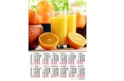 Календари-плакаты А2 420*594 мм Натюрморты 2017 г.