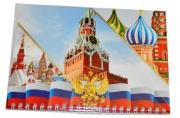 "2019 Календарь-трио кварт. 3 бл. на 3 гр. ""Mini"" - Росс. симв., с бегунком"