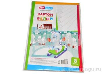 Картон белый А4 8л немел в пакете ArtSpace