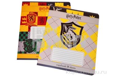 "Тетрадь 18л., клетка Hatber""Гарри Поттер"""