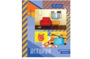 """Тетрадь предметная ИСТОРИЯ 36 листов ArtSpace """"Открытый урок"""" ВД-лак"""