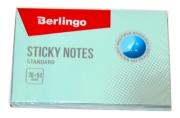 """Блок самоклеящийся Berlingo """"Standard"""", 76*51мм, 100л, голубой"""