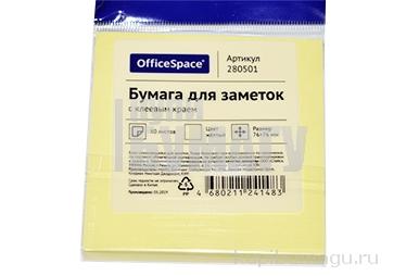 Блок самоклеящийся OfficeSpace, 76*76мм, 80л., желтый, европодвес