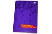 """Тетрадь-словарик 48л., А6 для записи иностранных слов BG """"Letters"""""""