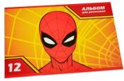 """Альбом для рисования 12л., А5 на скрепке Hatber """"Marvel. Человек паук"""""""