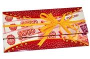 """Конверт для денег Русский Дизайн """"Пятитысячная купюра"""", 85*165мм"""