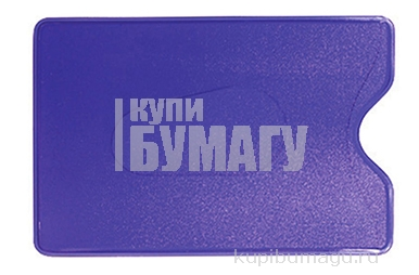 Обложка-карман для карт и пропусков ДПС 64*96мм, ПВХ, синий