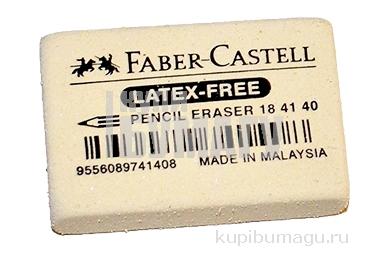 """Ластик Faber-Castell """"Latex-Free"""", прямоугольный, синтетический каучук, 37*25*7мм"""