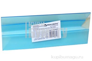 Табличка информационная BRAUBERG 210х80мм (домик), настол, двусторон, оргстекло, в защ. плёнке, 290426