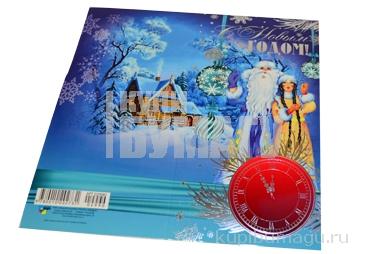 """Открытки 98*200-Евро (фольга+лак) """"С Новым годом"""